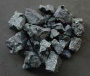 ferro-chrome-lc-1683203
